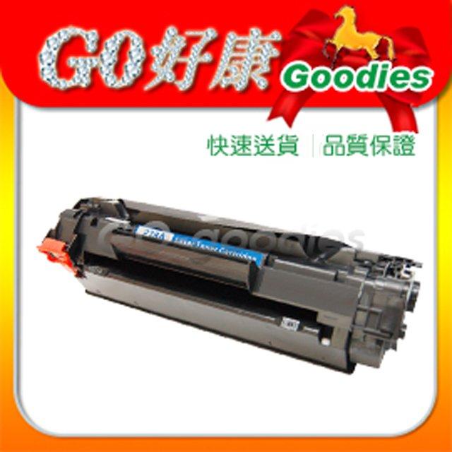 HP CE278A 相容碳粉匣 78A  HP LaserJet p1566  p1606