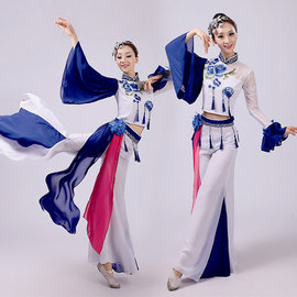 5Cgo~ 七天交貨~528747745681 古典舞春 水袖扇子舞傘舞民族舞秧歌服演出服