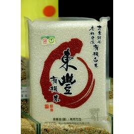 ~東豐~有機白米 3kg