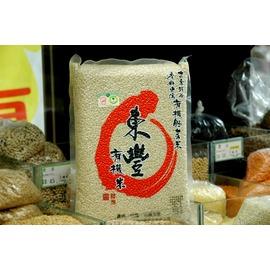 ~東豐~有機胚芽米 3kg