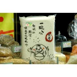 東豐有機長秈米 3kg