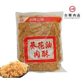 台糖 葵花油肉酥 1kg量販包^(1kg 包^) ^~CAS優良肉品 瘦肉精out