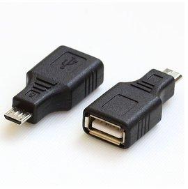 新竹市 USB母-轉-micro USB公 手機平板 OTG轉接頭/轉換頭 (黑-全包式)