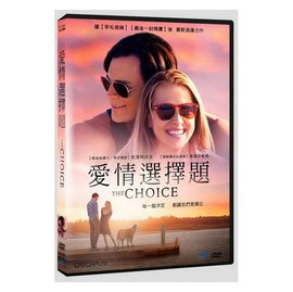 合友唱片 愛情選擇題 ^(DVD^) The Choice