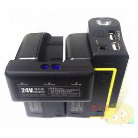 ~貓太太~24V 12V USB 5V DC12 EC5 行動電源 緊急啟動電源 ^(加送