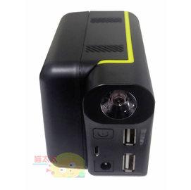 ~貓太太~ 12V USB 5V DC12 EC5 行動電源 緊急啟動電源