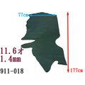 平面頭層植鞣小牛皮^(霧黑^) 911~018 皮皮挫皮革屋 皮件 皮包 拼布  DIY