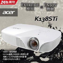 Acer WXGA短焦LED行動投影機 K138STi