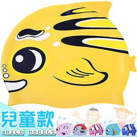 小魚造型矽膠防水兒童泳帽E311-Q02男女通用游泳帽子彈性不勒頭玩水戲水遊泳帽子SPA溫泉泡湯游泳必備用品.運動健身游泳衣泳裝配件戶外水上