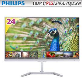 PHILIPS 246E7QDSW 24型IPS寬螢幕