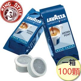 金時代書香咖啡 ~LAVAZZA~AROMA POINT GRAN CAFE ^(100顆