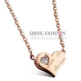 ~ QBOX ~FASHION 飾品~W10009860~精緻秀氣立體愛心鋯石玫瑰K金31