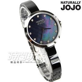 NATURALLY JOJO 優雅晶鑽時刻陶瓷 腕錶 珍珠螺貝面 銀x黑 JO96909~