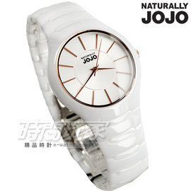 NATURALLY JOJO 簡約時刻 陶瓷腕錶 女錶 玫瑰金x白 JO96910~80R