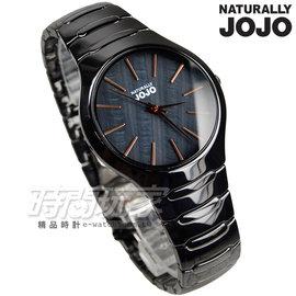 NATURALLY JOJO 珍珠螺貝面 超 陶瓷腕錶 女錶 玫瑰金指針x黑 JO9691