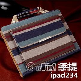 GOMI蘋果ipad4保護套ipad3ipad2皮套手提包平板電腦外殼帶休眠