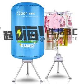 IGO奧德爾幹衣機HF~Y7家用靜音圓形烘衣機省電衣服烘乾機寶寶