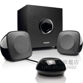 Philips 飛利浦SPA1315 93臺式電腦音響低音炮2.1多媒體小音箱~韓風館~