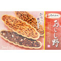 ~吉嘉食品~TIVOLI KINEYA 船形餅^(全素^)1盒130元 岩塚大袖振米果^~