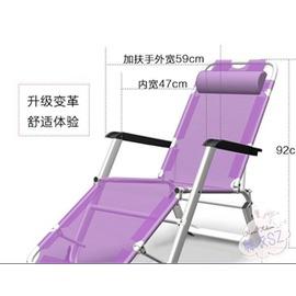 折疊躺椅享趣躺椅折疊午休簡易午睡椅辦公室折疊床沙灘椅戶外便攜椅子~3C 科技館~TW