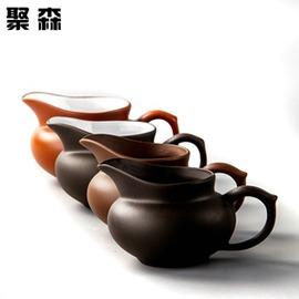 聚森茶具宜興紫砂功夫單品茶海 公道杯茶盅公杯分茶器茶道
