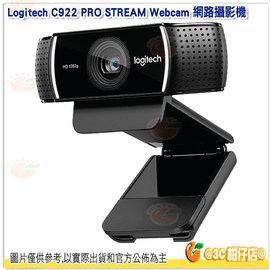 ^~^~ 羅技 Logitech C922 PRO STREAM Webcam 攝影機 附