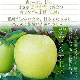 ~鄒頌~全省~ 青森縣~水蜜桃富士蘋果~5顆入 每顆250克~ 裝~ 最夯的新品種
