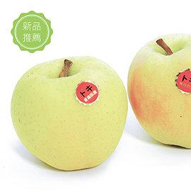 ~旬果屋~青森縣產 金澄蘋果 36入 10公斤 ^(土岐、水蜜桃蘋果^)