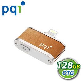 ~自己做導演 編輯後製不求人~PQI InstaShot 128G Lightning O