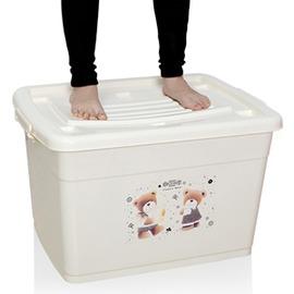 塑膠收納箱儲物箱衣服棉被子整理箱玩具箱子衣物有蓋收納盒~Dudubobo~
