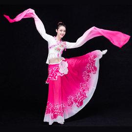 5Cgo~ 七天交貨~538211272770 古典舞蹈服裝 驚鴻舞演出服開場伴舞服民族服