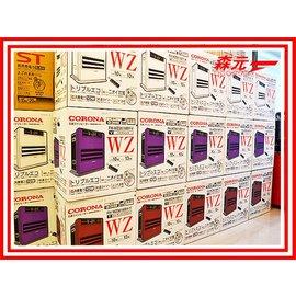 B~森元電機~CORONA FH~WZ3616BY  送手提背袋 酒紅色  1年 中文說明