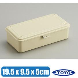 【日本 TOYO】日本製 原裝進口無接縫一體成型萬用方型工具箱/小型收納盒/可堆疊收納.可放露營工具不佔空間/T-190LI 米黃