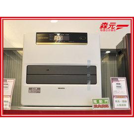 2~森元電機~CORONA FH~WZ5715BY ^(白色^)^( 1年 收納袋 中文說