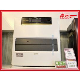 2~森元電機~CORONA FH~WZ3615BY ^(白色^)^( 1年 收納袋 中文說
