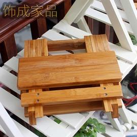 楠竹折疊凳子便攜式戶外實木馬紮釣魚椅加厚小板凳