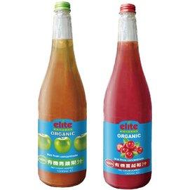 elite有機蔓越苺汁+elite有機青蘋果汁^(特惠1+1價^)