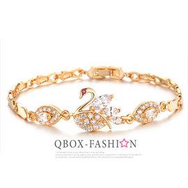 ~ QBOX ~FASHION 飾品~W10004400~ 精緻秀氣水晶天鵝鍍玫瑰金手鍊