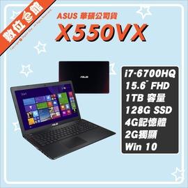 ~ e館~ASUS 華碩 X550VX~0113J6700HQ 筆電 15.6吋 黑紅 ^