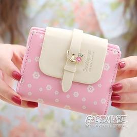 普瑞蒂短款錢包女碎花抽帶大耳朵小錢包搭扣甜美學生零錢包錢夾