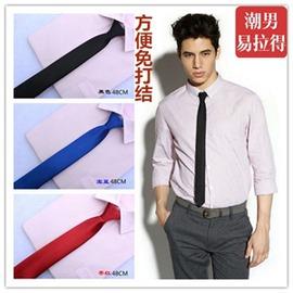 自由角落5cm藏青藍色黑色 窄版免打小領帶男女學生懶人