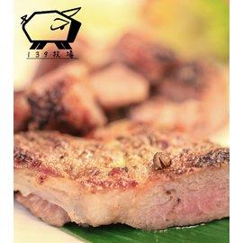 ~139牧場 手作鹹豬肉~ 在地小農 lt 花椒梅花肉 gt 獨特香氣 肉汁甘甜 烤肉送禮
