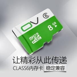 8G內存卡C6高速MICROSD卡TF卡8G平板手機高速內存卡~韓風館~