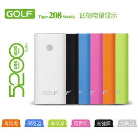 高爾夫 GOLF Gf208 輕巧磨砂行動電源5200毫安 輕薄 離電子充電寶 蘋果HTC