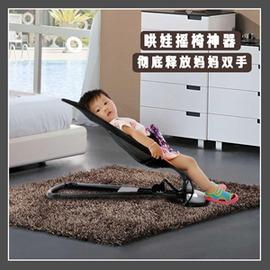哄娃神器寶寶嬰兒搖搖椅安撫椅搖床哄睡新生兒用品躺椅折疊搖籃椅~型男株式會社~