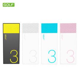 高爾夫 GOLF HIVE3 蜂巢行動電源 3000毫安 輕薄口袋型充電寶 蘋果HTC三星