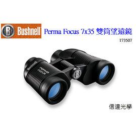 信達光電信達光學 Bushnell PermaFocus 7X35 消色差望遠鏡
