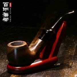黑檀木煙鬥彎式煙絲 鬥 過濾可清洗男士煙具~浪漫衣櫥~