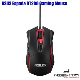 【ROG】ASUS Espada GT200 Gaming Mouse  精準、疾速
