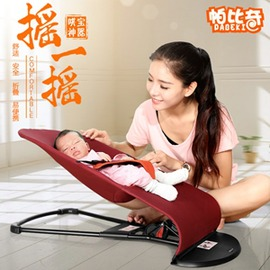 哄睡椅子自動安撫嬰兒搖搖椅寶寶平衡搖籃躺椅懶人哄娃哄睡哄寶igo~浪漫衣櫥~